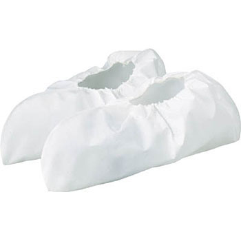 Shoe covers non-woven (White) Image